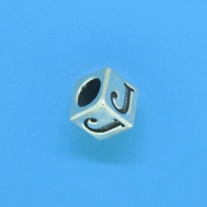 1310 - 6.5mm Sterling Silver Alphabet - J