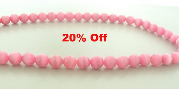 9504 - 10mm Round Faceted Cat's Eye - Rose