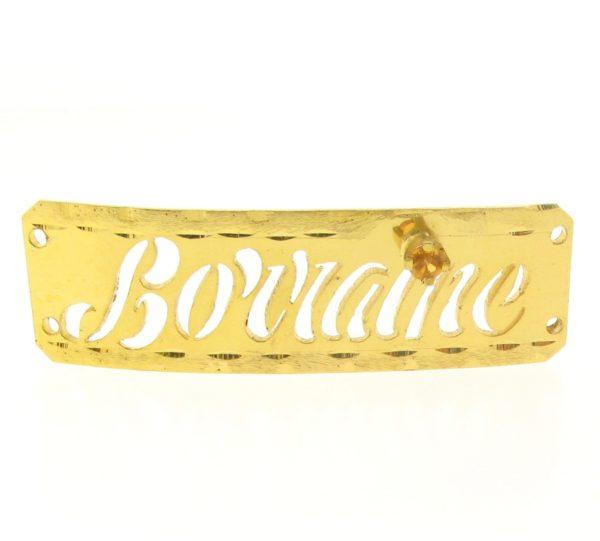 # 9709 - 14K Gold Filled Name Plate For 2 Line Bracelet - Lorraine