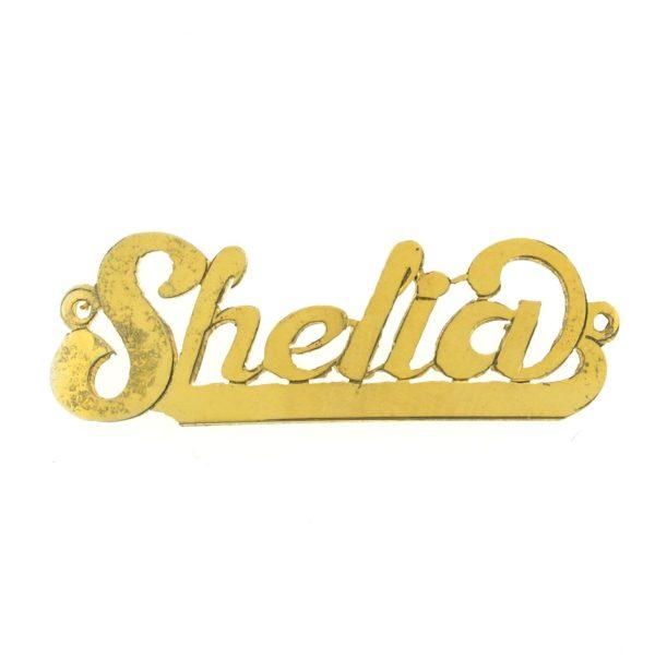 # 9733 - 14K Gold Filled Name Plate For Bracelet - Shelia