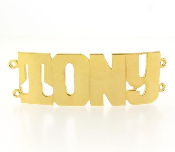 # 9714 - 14K Gold Filled Name Plate For 2 Line Bracelet - TONY