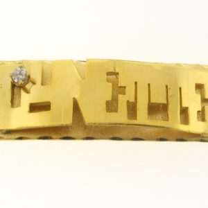 # 9726 - 14K Gold Filled Name Plate For Bracelet - GYNETTE