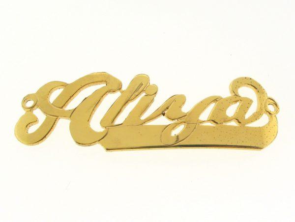 # 9717 - 14K Gold Filled Name Plate For Bracelet - Aliya