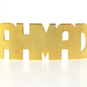 # 9742 - 14K Gold Filled Name Plate For 2 Line Bracelet - AHMAD