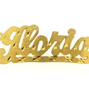 # 9745 - 14K Gold Filled Name Plate For 2 Line Bracelet - Gloria