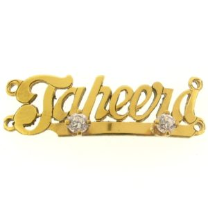 # 9748 - 14K Gold Filled Name Plate For 2 Line Bracelet - Jaheera