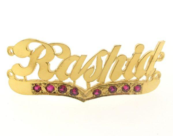 # 9753 - 14K Gold Filled Name Plate For 2 Line Bracelet - Rashid