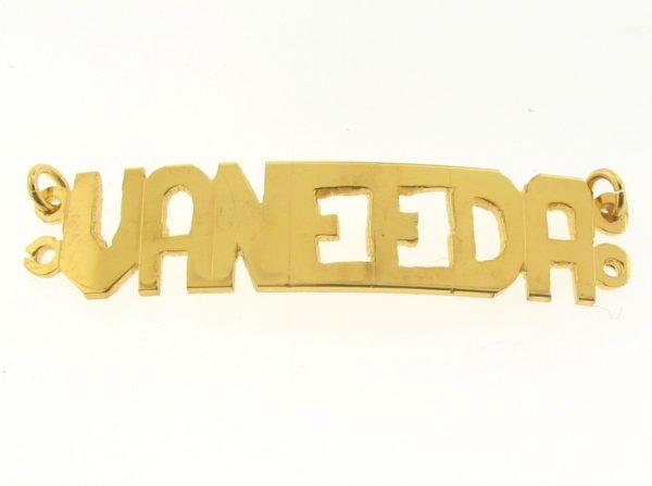 # 9755 - 14K Gold Filled Name Plate For 2 Line Bracelet - VANEEDA