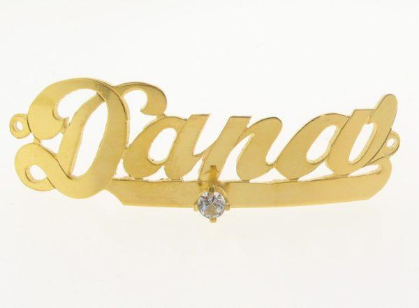 # 9760 - 14K Gold Filled Name Plate For Bracelet - Dana