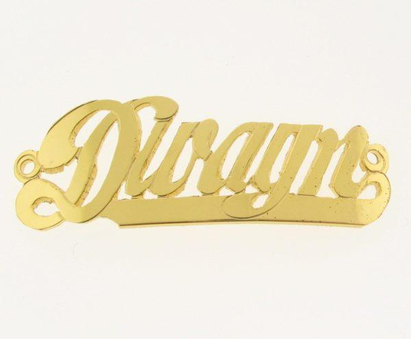 # 9762 - 14K Gold Filled Name Plate For Bracelet - Dwayn