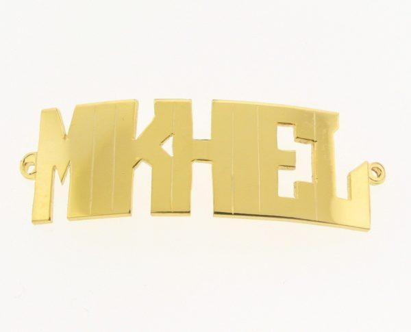 # 9769 - 14K Gold Filled Name Plate For Bracelet - MIKHIEL