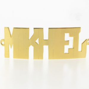 # 9769 - 14K Gold Filled Name Plate For Bracelet - MIKHIEL