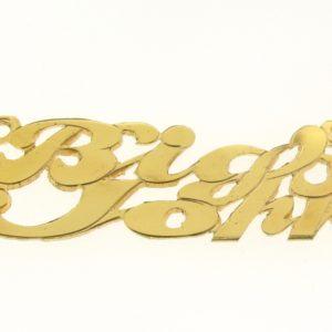 # 9625 - 14K Gold Filled Name Plate For Necklace - BigJohn