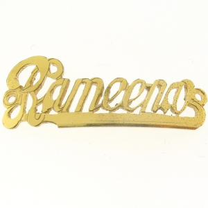 # 9788 - 14K Gold Filled Name Plate For Bracelet - Rameena