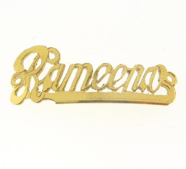 # 9788 - 14K Gold Filled Name Plate For Bracelet - Rameena