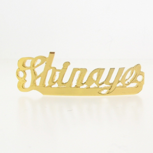 # 9789 - 14K Gold Filled Name Plate For Bracelet - Shinaye