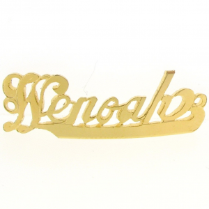 # 9791 - 14K Gold Filled Name Plate For Bracelet - Wenoah