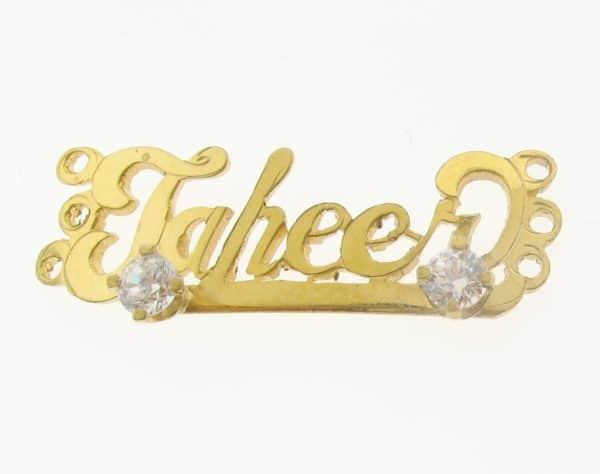 # 9782 - 14K Gold Filled Name Plate For Bracelet - Jaheer